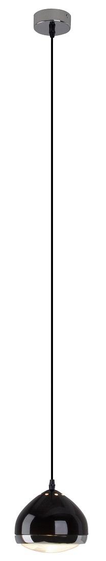 Hanglamp Relax 1xE14 max 25 Watt in zwart
