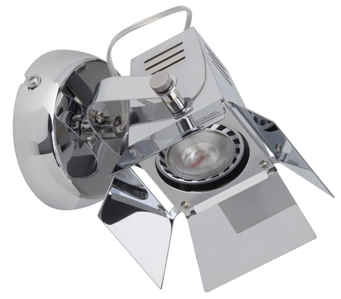 Wandlamp Move 1xGU10 max 5Watt in chroom